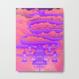 Other World Metal Print