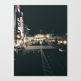 Ueno, Tokyo Canvas Print