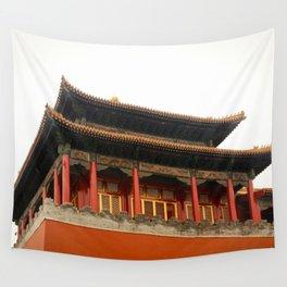 Forbidden City Building Wall Tapestry