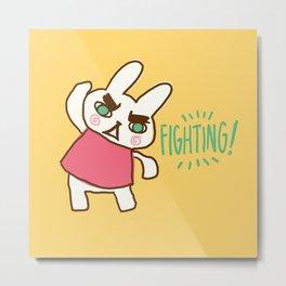 Fighting! Metal Print