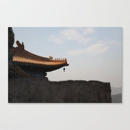 The Summer Palace Canvas Print