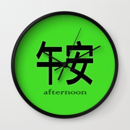 GREEN -AFTERNOON Wall Clock