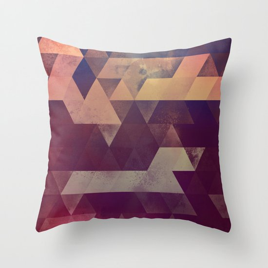 byyk hymm Throw Pillow
