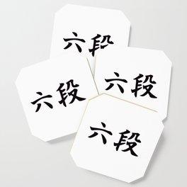 Rokudan (6th Degree Black Belt in Japanese Martial Arts) Coaster