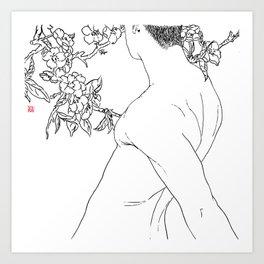 Summer No.1 Art Print
