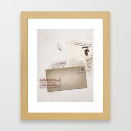 The Message, Gallery One Framed Art Print