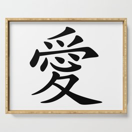 Traditional Chinese character for Valentine Love Serving Tray