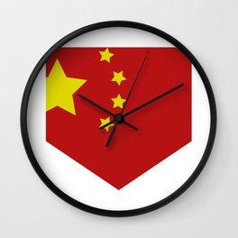 China flag Wall Clock