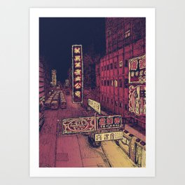 Mong Kok Nights Art Print