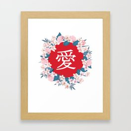 Love Vintage Japanese Kanji and Sakura flowers Design Gift product Framed Art Print
