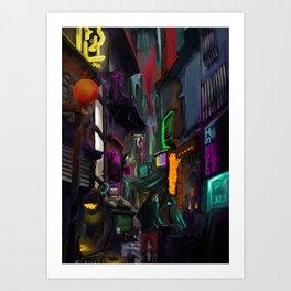 Cyberpunk alley Art Print