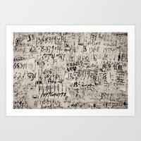 numbers Art Prints featuring numbers. by RAIKO IVAN雷虎