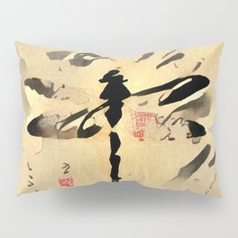 Asian Dragonfly Pillow Sham