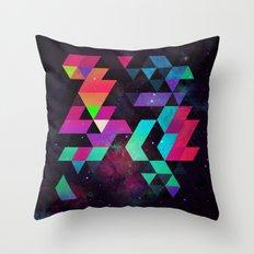 Hyzzy Throw Pillow