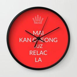 Keep calm (Singlish) Wall Clock