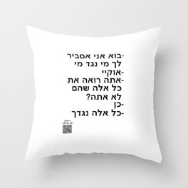 "Dialog with the dog N09 - ""All Against You"" Throw Pillow"