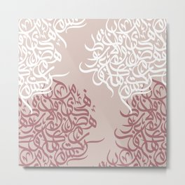 path arabic letters beige and red Metal Print