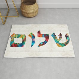 Shalom 20 - Jewish Hebrew Peace Letters Rug