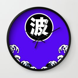 波 (wave) Wall Clock