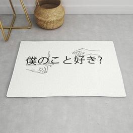 Japanese Kawaii harajuku print Rug