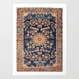 Sarouk Persian Floral Rug Print Kunstdrucke