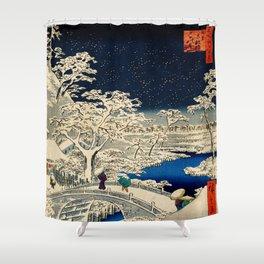 Ukiyo-e, Ando Hiroshige, Yuhi Hill and the Drum Bridge at Meguro Shower Curtain