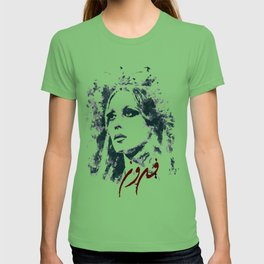 Queen of the arabic music fairuz T-shirt