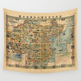 Pictorial Map of China - 1931 Wall Tapestry