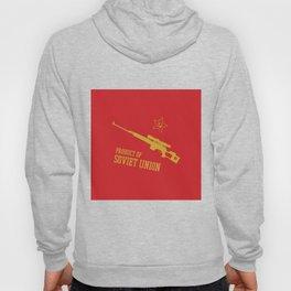 Dragunov SVD (Product of SOVIET UNION) Hoody