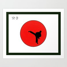 Art Of Karate Print Art Print