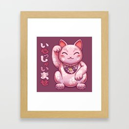 Hanami Maneki Neko: Yuu (Friend) Framed Art Print