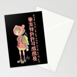 Harajuku Patent Officer Stationery Cards
