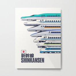 Shinkansen Bullet Train Evolution - White Metal Print