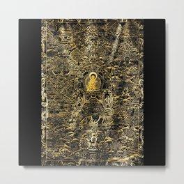 Mandala Buddhist 13 Metal Print