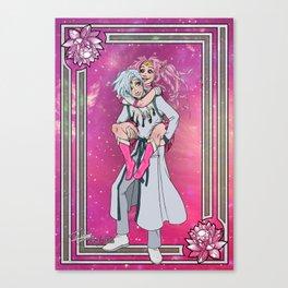 Sailor Chibi Moon and Helios  Canvas Print