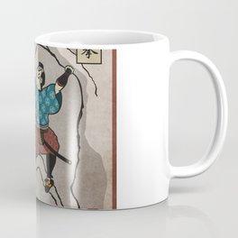 Rock Climbing Samurai Bouldering Coffee Mug