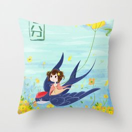 Spring Animal And Girl Throw Pillow