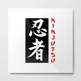 Ninjutsu Metal Print