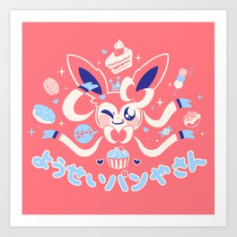 """Sweet"" Fairy Bakery Art Print"
