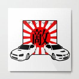 rally rivals Metal Print