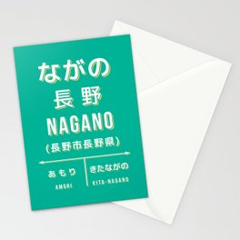 Vintage Japan Train Station Sign - Nagano City Green Stationery Cards