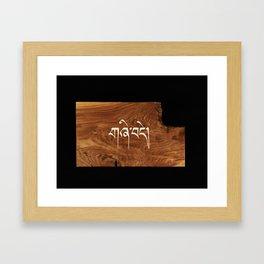 "Tibetan ""Peace"" Framed Art Print"