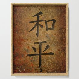 Calligraphy -  Chinese Peace Character on Granite Serving Tray