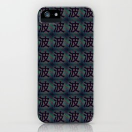 Minimal Ideogram [Wave] iPhone Case