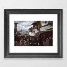 Road to Kiyomizu in Spring Framed Art Print