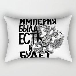 The Russian Empire Rectangular Pillow