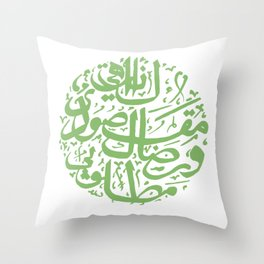 Arabic Calligraphy Pale Green Circle Throw Pillow