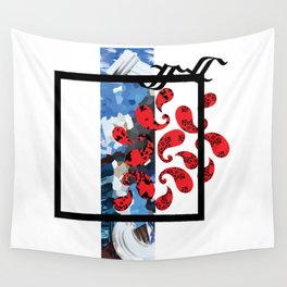 Brand New Evolution Wall Tapestry