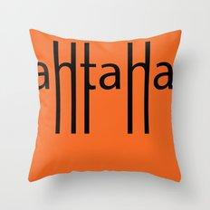Guantanamo. Codebar prison. Throw Pillow