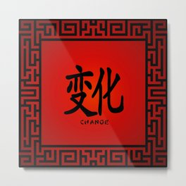 "Symbol ""Change"" in Red Chinese Calligraphy Metal Print"